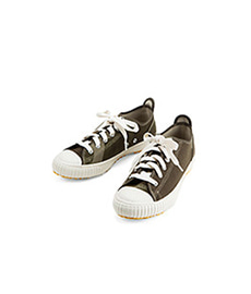 Army Trainers Low Top Camo